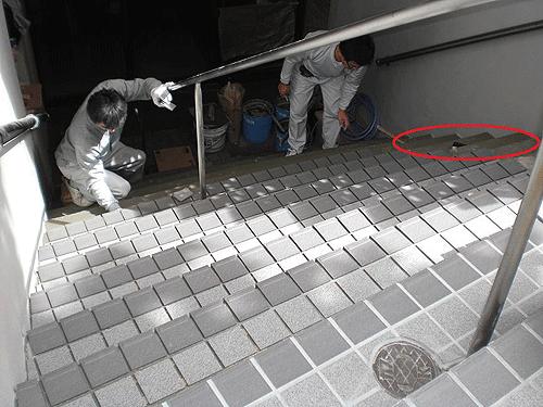 【9】先に作業が終了した部分が乾いたら、乗降用の空き部分の作業を完了させる。